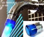new led faucet light